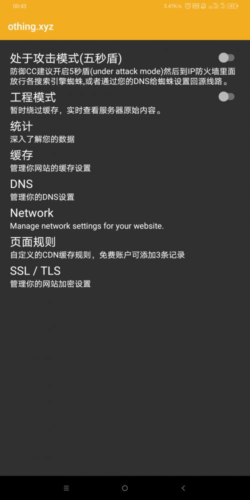 Screenshot_2021-01-10-00-43-22-0719190787.md.png