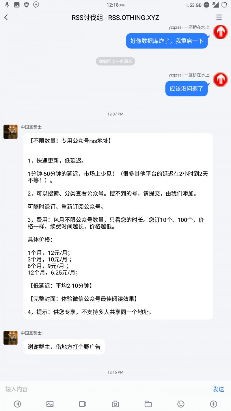 Screenshot_20210228-121833.png